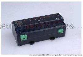 明宇达12路智能照明控制模块 智能照明系统厂家