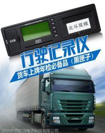深圳北斗部标一体机,GPS卫星定位行车记录仪一体机,沃典GPS厂家