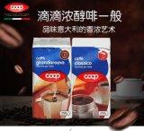 批发零售意大利进口咖啡粉