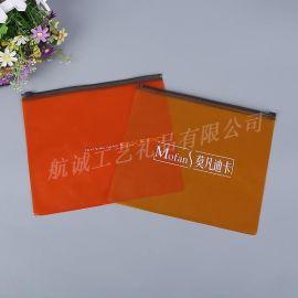厂家定制pvc拉链袋.塑料膜袋 pvc产品定制