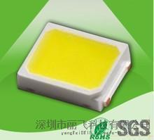 厂家直销 2835高亮白光 0.2W 高流明 高显指