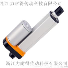 优质电动推杆,浙江电动推杆,农业机械升降电动推杆