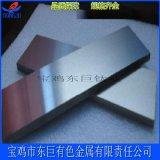 耐高溫 高純度鉬板 鉬片 鉬帶 廠家直銷
