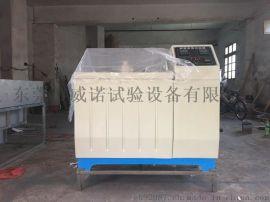 EB-YWS系列酸性鹽霧試驗箱