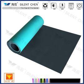 浮筑楼板减震隔音垫 保温吸音消音垫 楼板减振工程