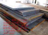青海冶钢产31mm厚的Q370QE桥梁板