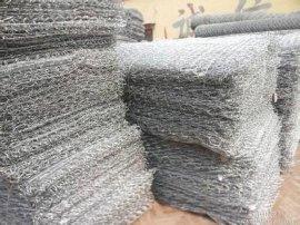 流域治理、道路防护镀锌石笼网供应格宾石笼网