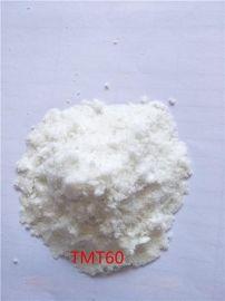 廊坊固体重金属捕捉剂TMT60 固体捕集剂