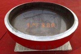 东营高压合金DN500PN1.6管帽封头实力厂家