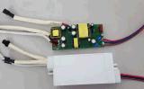 LED雷达感应应急电源