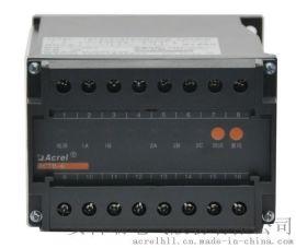 供应安科瑞 ACTB-6 6个绕组电流互感器过电压保护器
