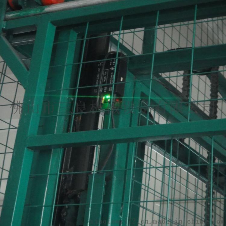 液压升降机、室内升降梯、佛山升降平台厂家直销