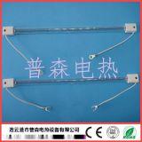 透明石英加热管_SK15卤素红外线加热管
