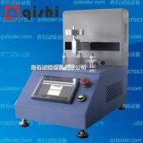 汽车塑料刮擦试验机QS-742 符合GMW14688, PV 3952, NES MO 159方法A和B