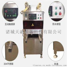 熟食盒式气调保鲜包装机 盒式真空包装机/盒式真空包装机价格