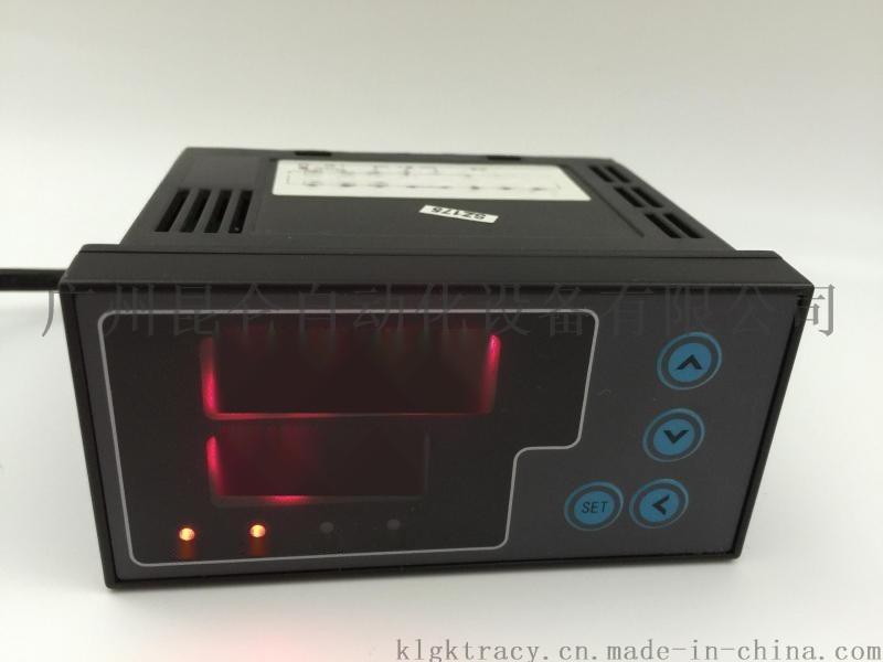 厂价直销包邮昆仑天辰XSW系列单通道热工表
