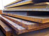 忻州市30个厚的克虏伯耐磨钢板简介