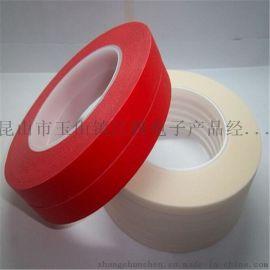 美纹纸复合PET  普通美纹纸胶带  JT高温美文纸胶带特价