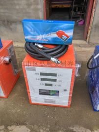 供应四川加油站税控柴油加油机(免费安装)