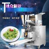 食堂必备饺子机 仿手工饺子机设备全自动成型厂家上门安装