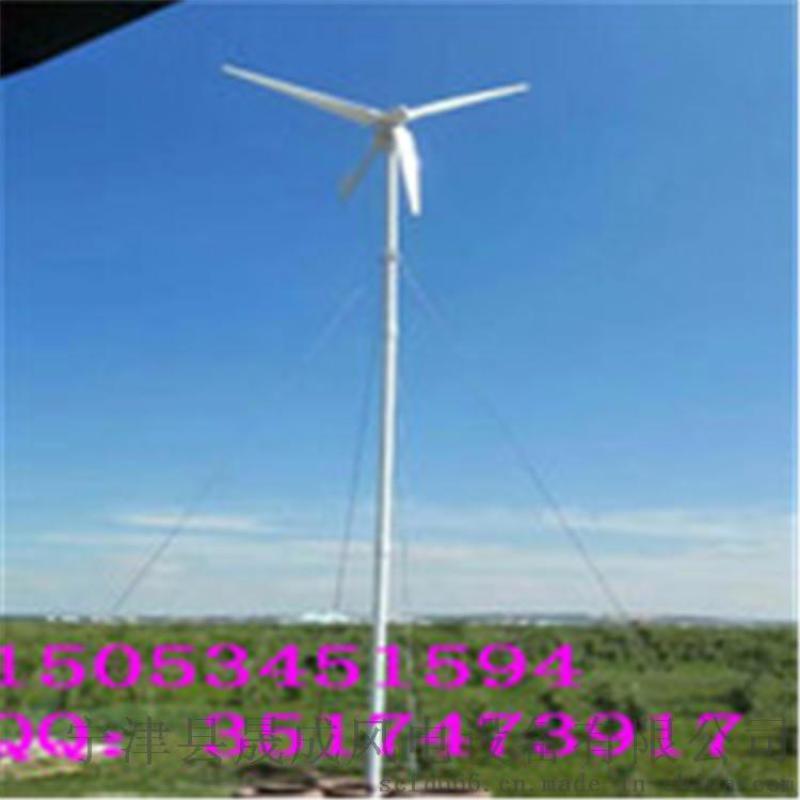 厂家直销3000W离网家用山区养殖风力发电机先进实用投资少