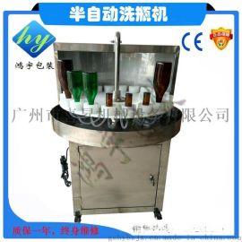 供应26头半自动冲洗瓶机