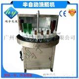 供應26頭半自動沖洗瓶機