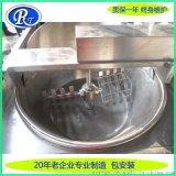 江苏宜兴面筋油水设备  电加热油炸锅 燃气油炸锅RT1200