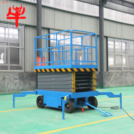 8米移动式升降机液压高空作业车四轮剪叉式升降平台