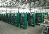 成都配电箱生产厂家直销:不锈钢配电箱、户外防雨柜