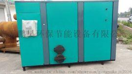 陕西省榆林市绥德县供应生物质颗粒环保锅炉