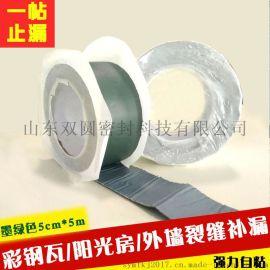 易密宝丁基胶带单面铝箔防水胶带彩钢瓦防水一贴止漏