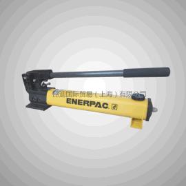 ENERPAC超高压手动泵 恩派克超高压手动液压泵