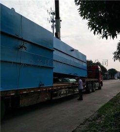 专业生产地理式污水处理设备 自动化污水设备  广东环保设备