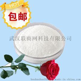 磺酸氨 地平111470-99-6  原料