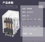 HH54P MY4NJ小型中间继电器带灯AC220V DC12V 24V 14只脚四开四闭
