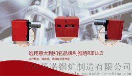 酿**设备蒸**用0.1T燃油蒸汽发生器 免使用证蒸汽锅炉