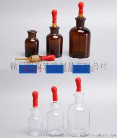 茶色白色医用广口瓶玻璃瓶磨口瓶药棉瓶酒精瓶医药瓶试剂瓶密封