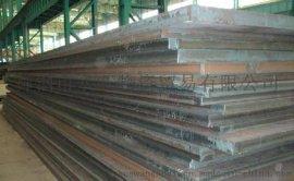 A572Gr50美标ASTM、ASME低合金高强度钢板