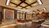 茶业展厅展示设计,茶业展厅效果图