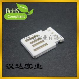 USB母座 USB连接器 AM塑胶型 AM  型 焊线式 双面胶芯 4P