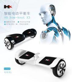 新款X3上市电动扭扭车滑板车成人智能体感漂移思维代步车两轮平衡车