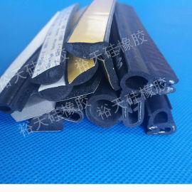 东莞端盖密封胶垫片厂家直销发泡硅胶条