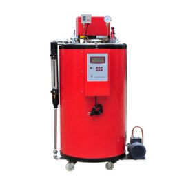 50kg免**燃油蒸汽锅炉 小型全自动蒸汽发生器