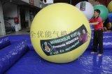 定制型庆典广告空飘球 周年庆升空气球
