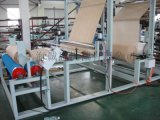 FHJ-400E 医用材料复合机