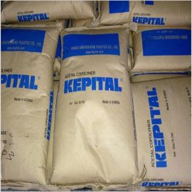 POM 韩国工程塑料 Kepital TS-25H 低摩擦系数 耐磨损 经润滑POM