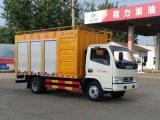 小型污水淨化處理車|藍牌污水淨化處理車