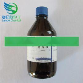 乙二醇 色谱纯 HPLC500ml 批发供应