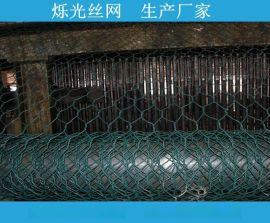 镀锌石笼网 矽胶涂塑格宾网箱 防汛石笼网防腐石笼网